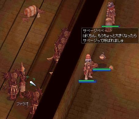2011032703.jpg