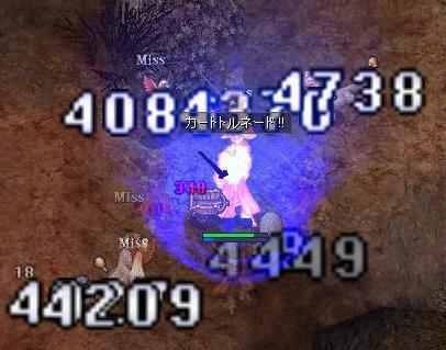 2011042507.jpg
