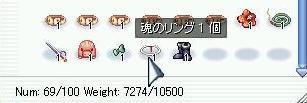 2011042510.jpg