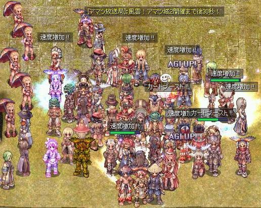 2011051003.jpg