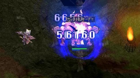 2011052505.jpg