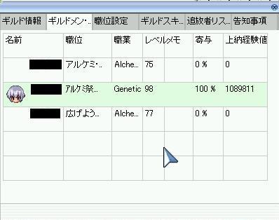 2011052803.jpg