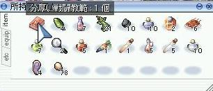 2011060701.jpg