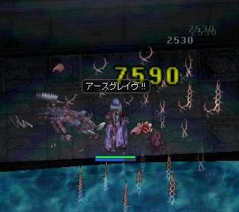 2011062503.jpg