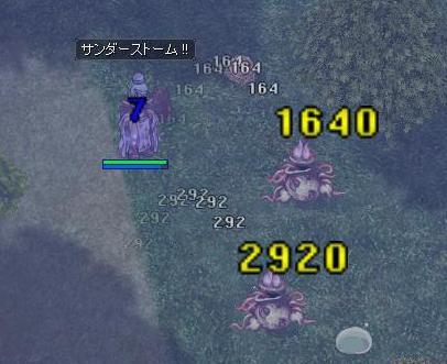 2011071105.jpg