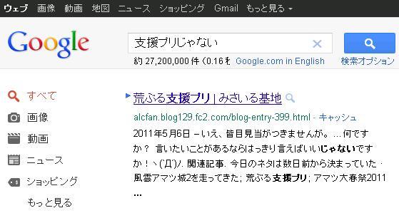 2011071707.jpg