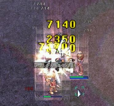 2011071711.jpg