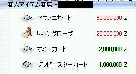 2011072101.jpg