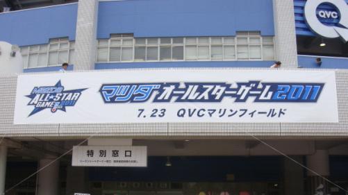 2011072301.jpg