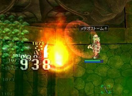 2011073103.jpg