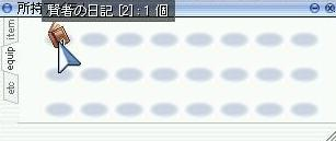 2011082207.jpg