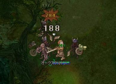 2011082306.jpg