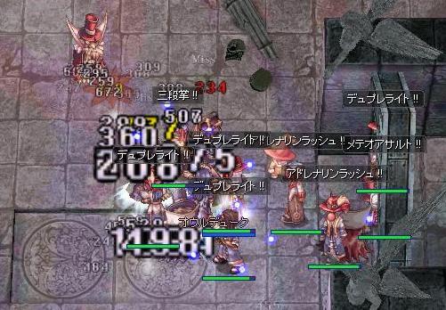2011090303.jpg