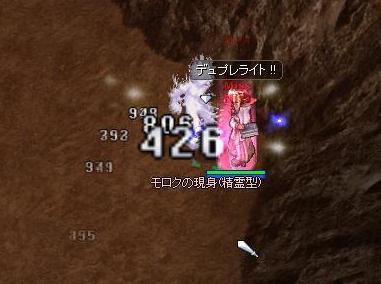 2011090404.jpg