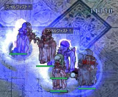 2011091704.jpg