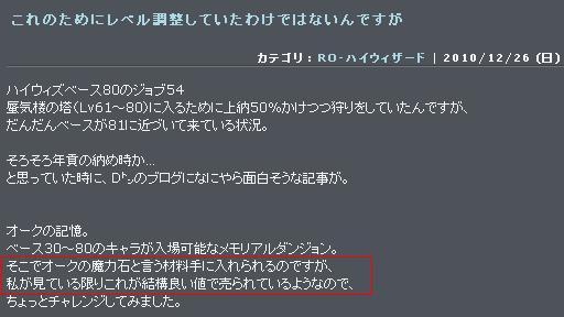 2011110605.jpg