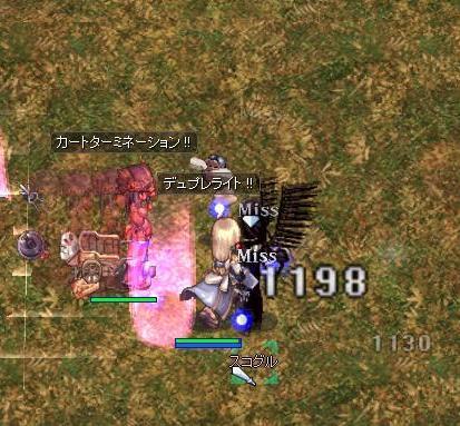 2011112101.jpg