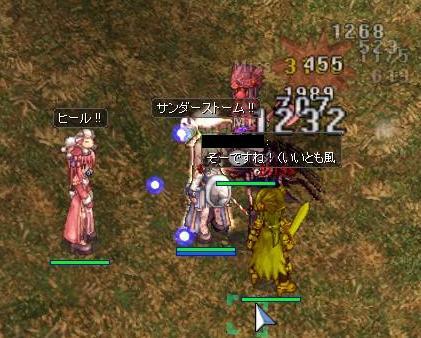 2011112102.jpg
