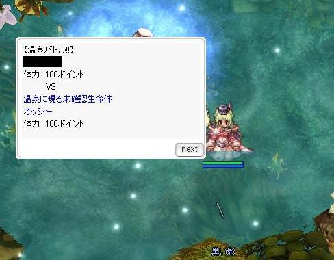 2011112603.jpg