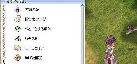 2011112604.jpg