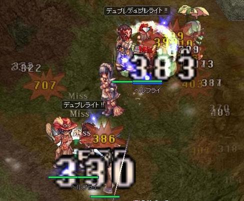 2011120303.jpg
