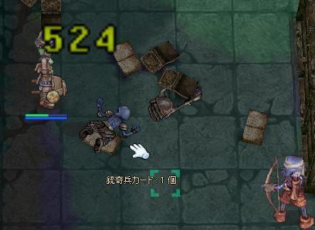 2012011007.jpg