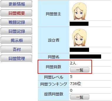 2012011802.jpg