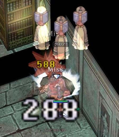 2012021201.jpg