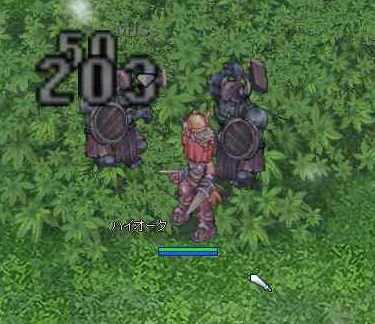2012021401.jpg