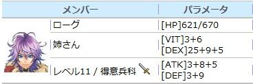 2012030701.jpg