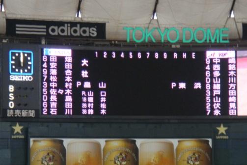 2012031001.jpg