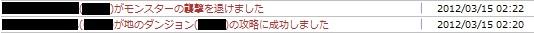 2012031503.jpg