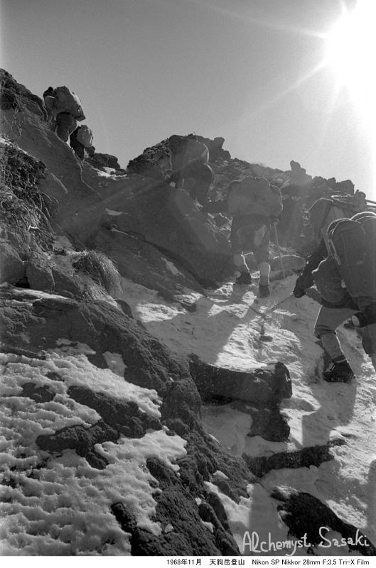 1968年11月23日 天狗岳登山 -24