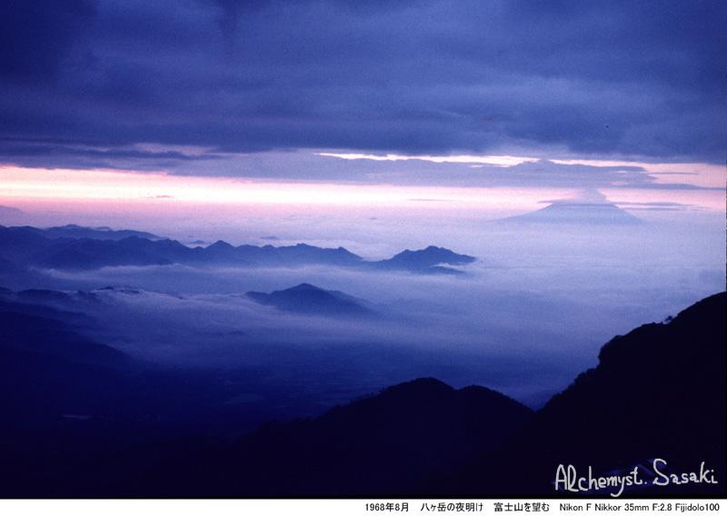 八ヶ岳-18b