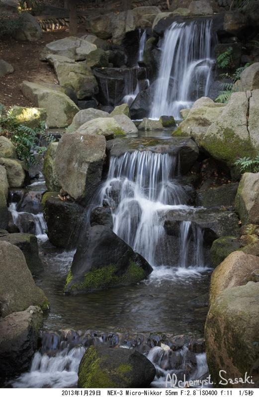 滝デジタルカラー