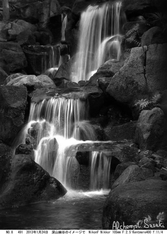 滝 深山幽谷-3