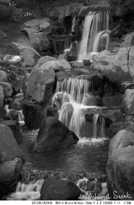 滝デジタルカラーToMonotone