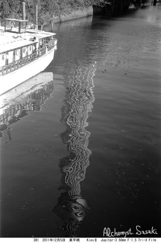 水底の世界 入り口381-8