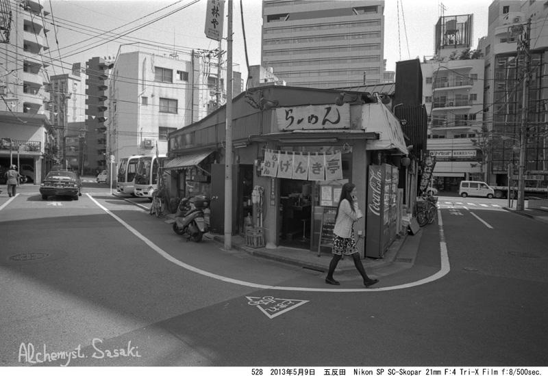 大崎to目黒不動528-8