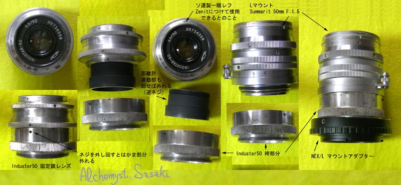 取り付け方DSCN2868