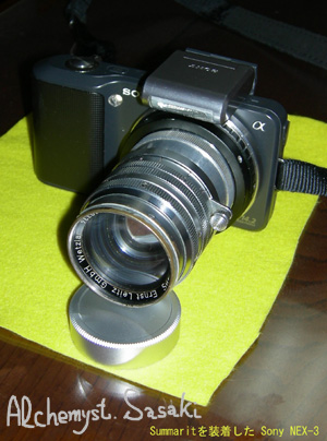 撮影装置DSCN2879