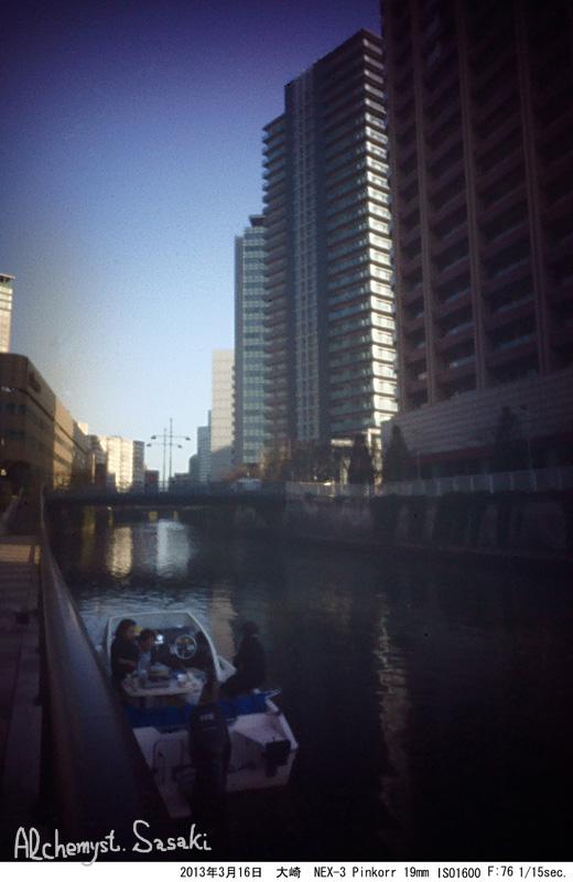東京異国DSC04469Sharp