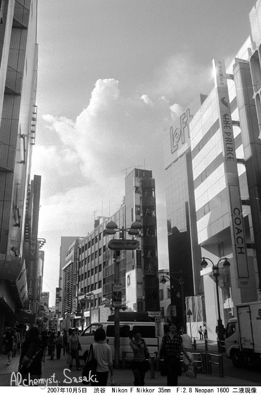 Neopan1600 渋谷