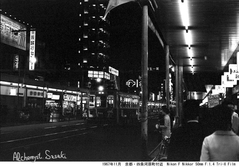 夜景 京都②-7 夜の繁華街