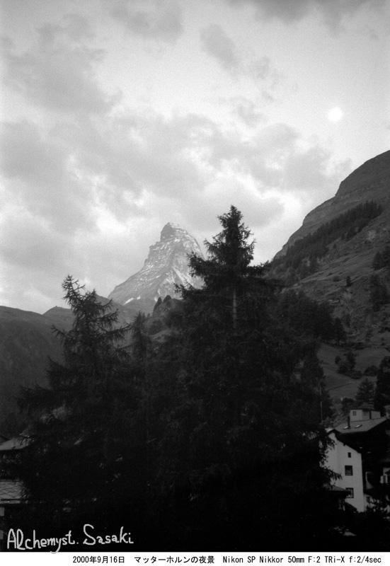 外国夜景スイス-14