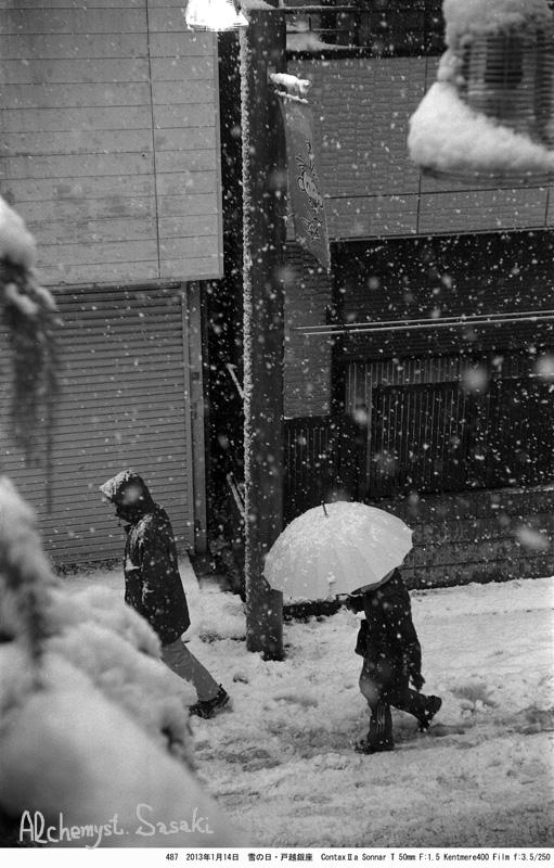 夜景・雪の日487-12