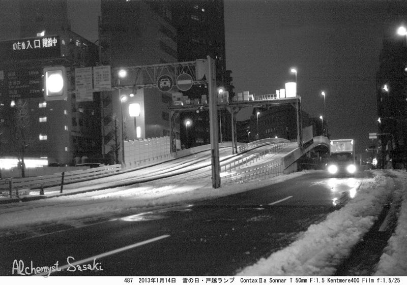 雪の夜487-1