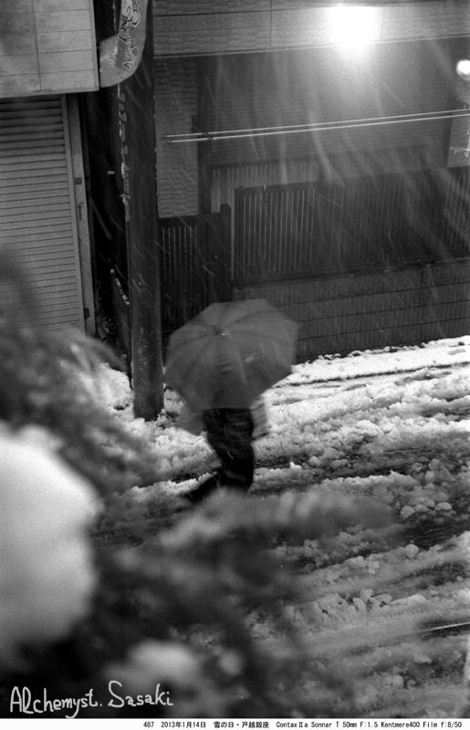 雪の夜487-13