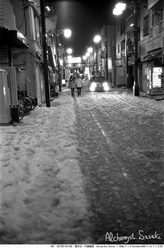 雪の夜487-15