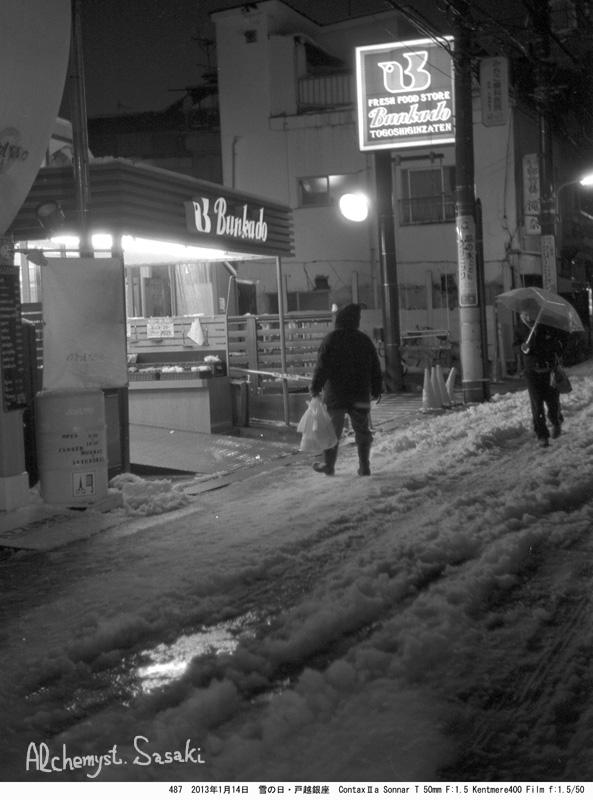 雪の日487-17